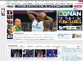 سایت رسمی اتحادیه ملی بسکتبال ان بی ای